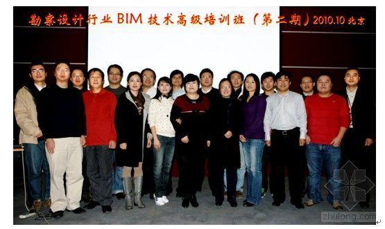 """中勘协举办""""勘察设计行业BIM技术高级培训班"""""""