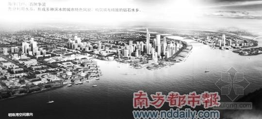 广东南沙规划方案公布 行政区划功能定位均有调整