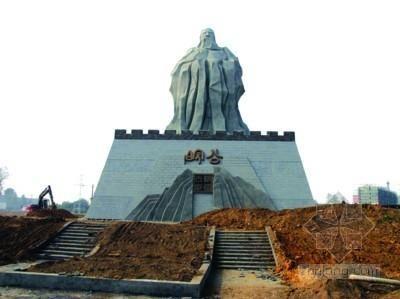 """安徽潜山县斥资600万建""""皖公""""巨像引热议(图)"""