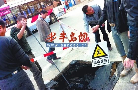 南京路和江西路交界口人行道刚铺完沥青又塌陷