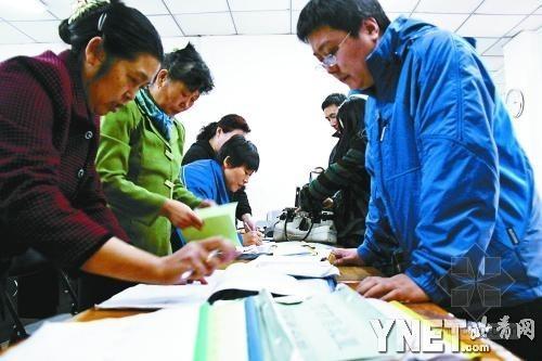 北京居民拖欠热力采暖费已达5亿到6亿元人民币