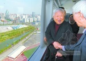 北京老胡同以旧城改造试点身份引起世界重视