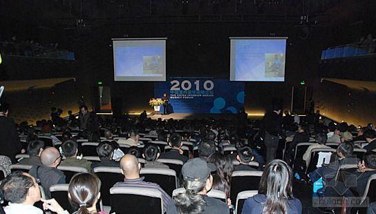 """""""2010中国室内设计高峰论坛"""" 文字实录"""