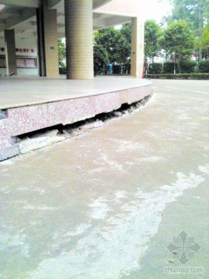 体育馆维修改造施工资料下载-佛山:教学楼基座开裂20厘米 附近隧道施工