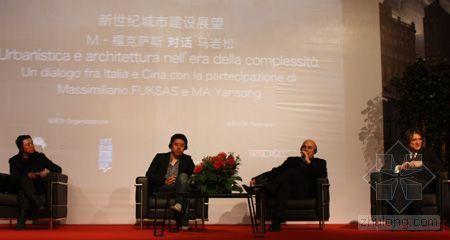 意大利建筑师福克萨斯对话马岩松并接受筑龙网独家专访