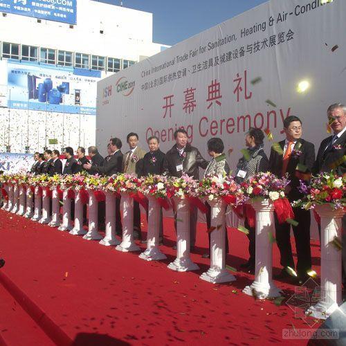 2011年中国供热展览会盛大开幕