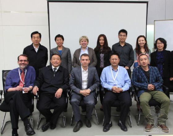 石材艺术与建筑美学——中外石材设计与建筑主题论坛在京举行