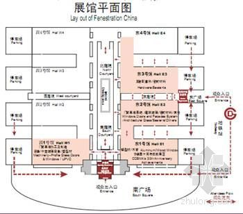 2011第九届中国国际门窗幕墙博览会进度报告第二期