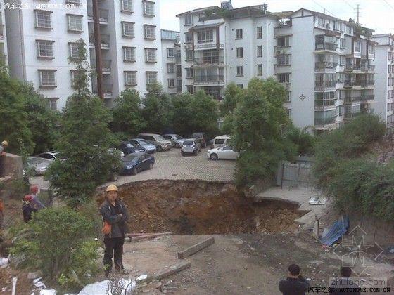 贵阳金狮小区停车场塌陷疑复杂地质条件造成