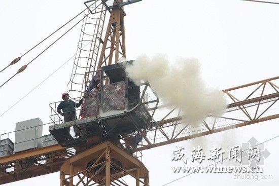 塔吊操作室突然起火 所幸无人员伤亡