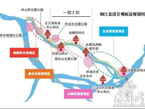 福建闽江岸边建30公里景观廊道