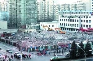 北京崇文门菜市场拍出7.1亿 每平米达4.3万元