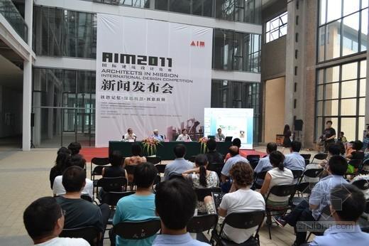 2011年AIM建筑设计竞赛拉开序幕