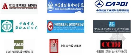 第六届中国国际建筑展——表皮材料与建筑设计展
