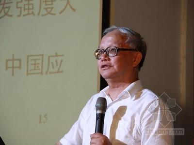 华太讲堂第十八讲:世博会对中国建筑师的启示