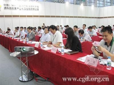 中国绿色县镇环境设施建设技术合作与项目投资政企对接会成功举办