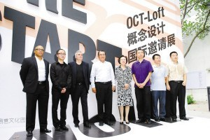 深圳华侨城:五国大师打造艺术高地