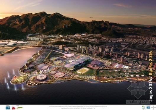 2016里约热内卢奥林匹克公园总规划竞赛:AECOM获胜