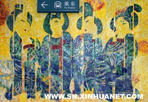 西安地铁二号线文化景观墙