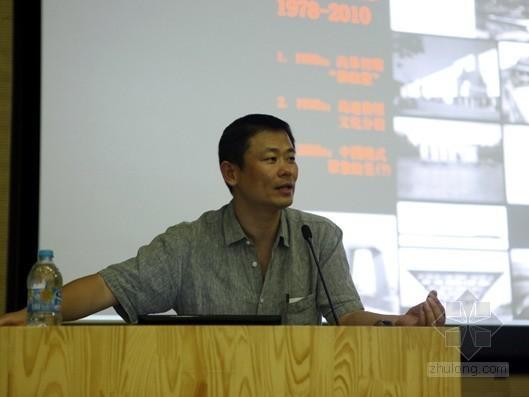朱涛:中国当代建筑的三个阶段