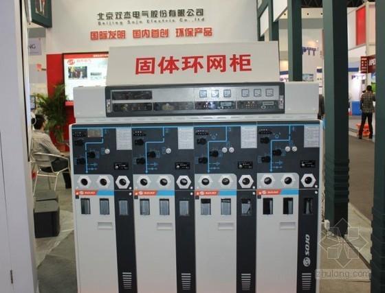 双杰电气喜获固体绝缘环网柜国际专利