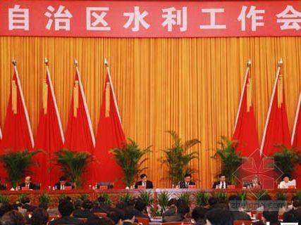 """宁夏水利""""三个全国率先"""" 小省区的大手笔"""