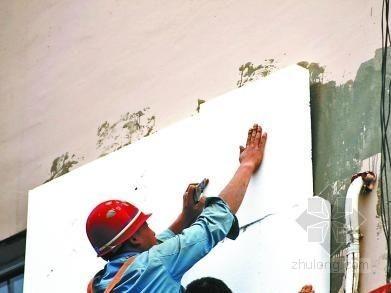 北京外墙保温为何令行不止引业主拒绝收房