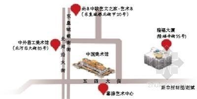 中法大学旧址改造嘉德艺术中心奠基 北京东城区加强文化场所建设