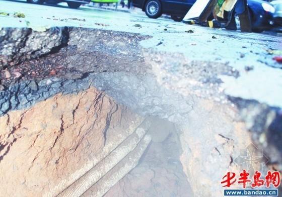 青岛:因污水管道漏水路面发生塌陷