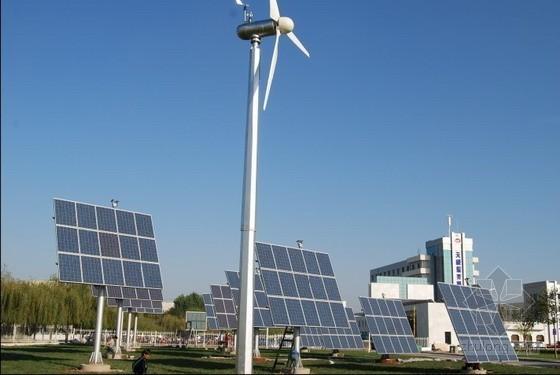 国家可再生能源中心今日挂牌