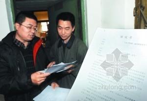 北京老旧小区改造开签协议书 预计4月初工程正式展开
