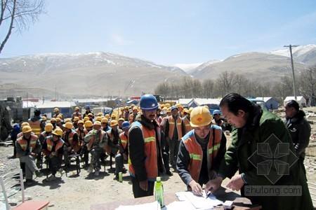 北京市政一公司对复工人员进行安全教育
