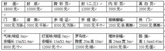 2012中国新型低碳照明及节电产品展览会(上海-昆山)