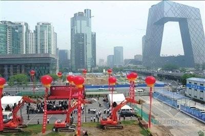 北京国贸饭店将被拆除 新楼高280米造价8亿美元