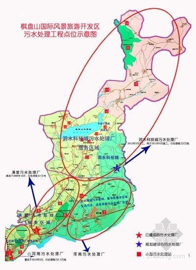 沈阳投资1亿封堵18个排污口