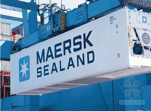 马士基拟5亿美元在华建集装箱码头