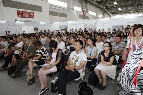 [活动]家居设计&陈设趋势论坛暨ANDREW MARTIN全球室内设计大奖展览亮相北京国际时尚家居装饰展