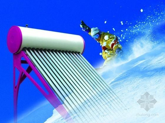 高标准、门槛高太阳能热水器行业发展艰难