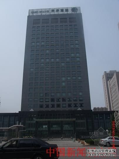 临汾供电局斥资2亿元巧立名目建豪华办公楼遭举报