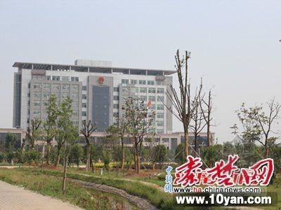 河南镇政府3千万建办公楼严重超标 党委书记被双规