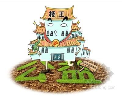 广东某贫困县违建独栋别墅 单栋最高售6000万