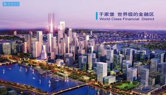 天津:于家堡全球金融区  交通枢纽抗震设防烈度达十度