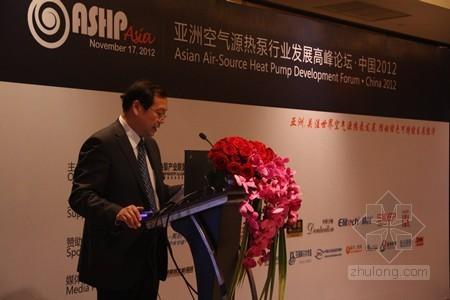 2012年亚洲空气源热泵行业发展高峰论坛顺利召开
