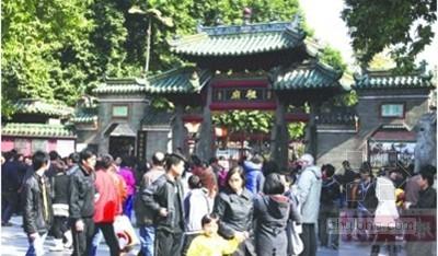 广东省将打造首个粤剧主题公园