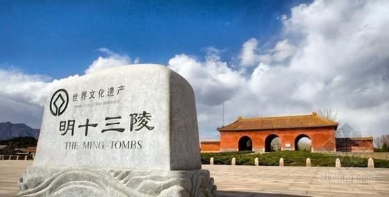 北京19个旅游休闲功能区规划已经基本完成