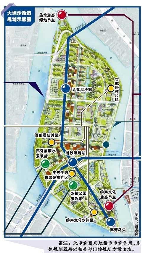 广州大坦沙岛将启动改造项目 建成小新加坡