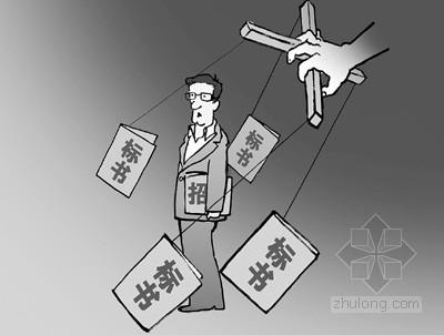 """大庆多个重点工程被指""""萝卜招标"""" 连遭举报"""