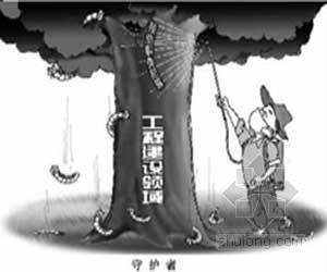宁波亿元水利工程招标存黑幕 局长被拖下马