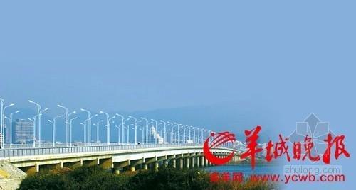 拖欠工程款 广东2亿跨海大桥被建筑方封桥讨债