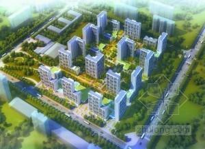 北京地铁郭公庄站将建18栋住宅楼 八成为小户型
